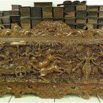 Город мастеров в Убуде, Бали