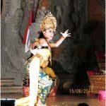 Балийские традиционные танцы в Убуде